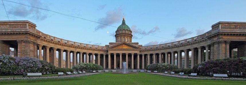 1920px-Spb_06-2012_Nevsky_various_02