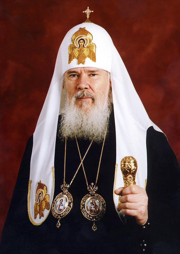 Патриарх Алексий2